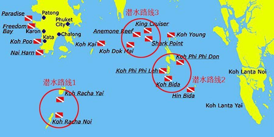 普吉岛潜水路线