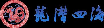 中文潜水 | 新加坡潜水 | 潜水课程