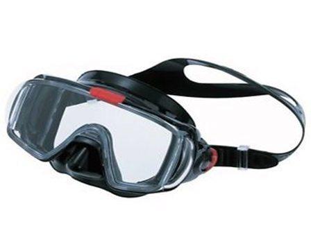 Tusa Visio Tri-Ex Mask | Best Scuba Mask